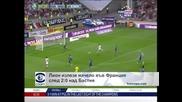 """""""Лион"""" излезе начело във Франция след 2:0 над """"Бастия"""""""