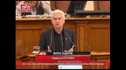 Атака започва подписка за референдум за продажбата на българска земя на чужденци - Телевизия Атака