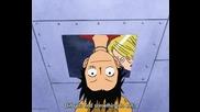 One Piece - Епизод 197