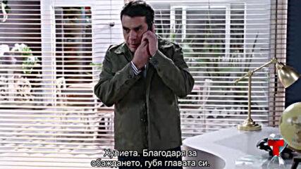 Малко твой - Епизод 54