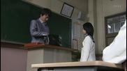 Бг субс! Kasuka na Kanojo / Моята невидима приятелка (2013) Епизод 2 Част 4/4