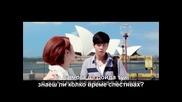 Heartbeat love епизод 1 (част 2/2)(високо качество)(бг превод)