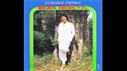 Beba Ibisevic - Romske pesme Jugoton 1983г. Албум