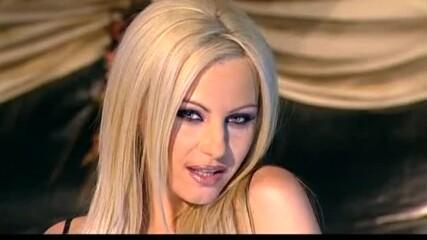 Камелия - Искаш да правиш любов с мен 2004