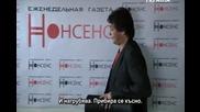 Средство срещу смъртта еп.7 от16- 2012г. Бг.суб. Русия- Драма,криминален