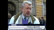 Поискаха оставката на земеделския министър, готви се блокиране на входа на Бургас