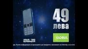 Internity Supernova Nokia 7310
