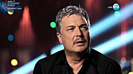Георги Торнев - деветият участник във VIP Brother 2016