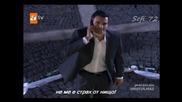 Unutulmaz - Seni cok ama cok seviyorum - Sinan Ozen - bg sub