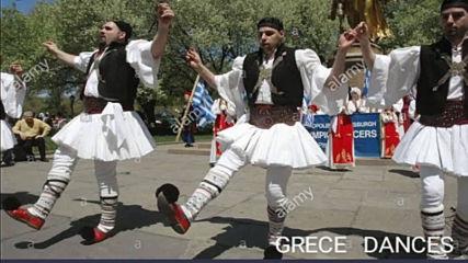 Гръцки  танц  -  инстр