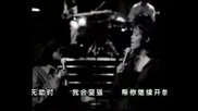 Whitney Houston Feat. Cece Winans Count On