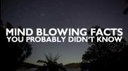 Взриващи ума факти, които най-вероятно не знаехте