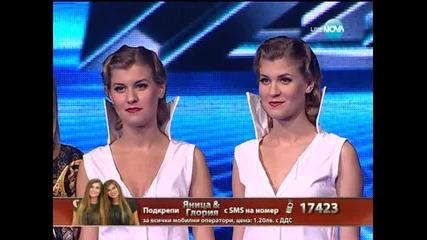 Яница и Глория - Live концерт - 24.10.2013 г.