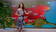 Прогноза за времето (29.05.2016 - обедна)