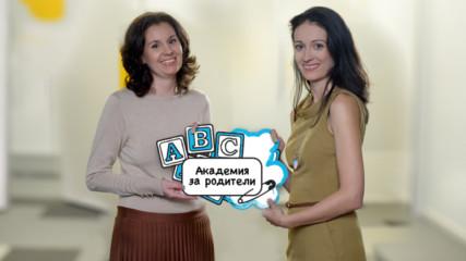 АКАДЕМИЯ ЗА РОДИТЕЛИ - финалисти в ПРОМЯНАТА 2019/2020