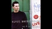 Ypopto - Pio Polu - Nikos Makropoulos