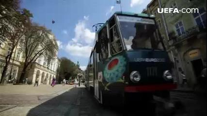 Градовете на Евро 2012: Лвов