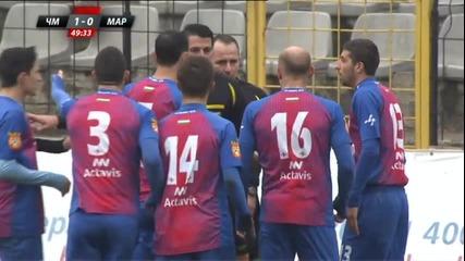Черно море трепери за трите точки срещу Марек