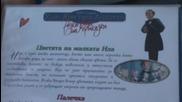 Българското Dvd издание на Ханс Кристиан Андерсен Цветята на малката Ида (2005) Айпи Трейдинг