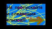 Епизод 2 - Ри На Л - - - В