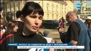 Протест на родители на деца с увреждания