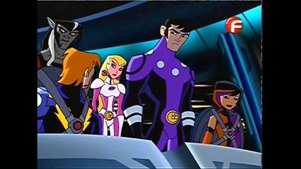 Легионът на супергероите / Legion of Super Heroes - Бг Аудио