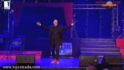 Драго Драганов - Старите приятели 2016