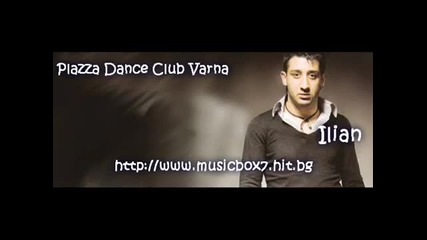iliqn - yo dj.petio yo (official song) (cd rip) 2010