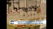 Британските магазини останаха без торти и майонеза заради яйцата с диоксин от Германия