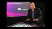 Компютър На Microsoft