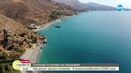 Гръцките власти предупредиха за очаквани исторически горещини