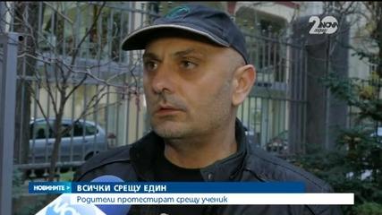 Цяла паралелка в Пловдив отказа да ходи на училище в знак на протест