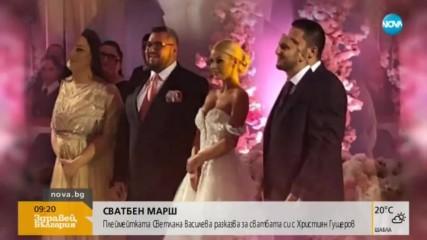 В аванс от ''Говори с Ива'': Светлана Василева разказва за сватбата си с Християн Гущеров