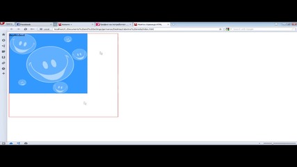 Css Урок за начинаещи 2 - Фон, параметри за ширина и височина