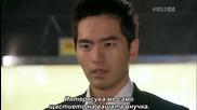 (бг превод) Spy Myung Wol Епизод 8 Част 2