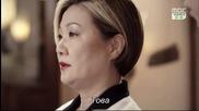 Бг субс! Hotel King / Кралят на хотела (2014) Епизод 17 Част 2/2