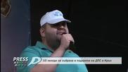 Делян Пеевски ибрика Доганов,на Предизборен Митинг На Дпс в с. Крън-няма такава гнус