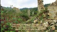 Изоставената България...- с.кандилка край Крумовград снимки Огнян Немски авторски на Koinova