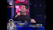 ) И лудия Иван пропя тули буди будалчо:) ) - music idol - 09.04.08 Hq