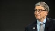 10 любопитни, забавни и интересни факта за Бил Гейтс