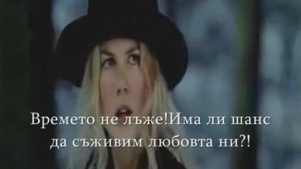 Разбито Сърце ❣️ Axel Rudi Pell _ Broken Heart / Превод /