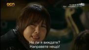 Бг субс! The Ghost-seeing Detective Cheo Yong (2014) Епизод 10 Част 3/3 Final