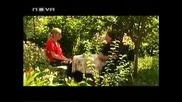 Ванга между два свята Горещо 10.10.2009 цялото предаване