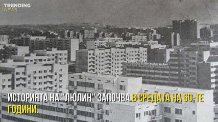 Панелните квартали на София