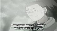 Naruto Епизод 2 Bg Sub Високо Качество