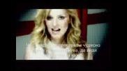 Peggy Zina - Ime Kala Бг Превод