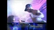 Music Idol 2 28.04 Всички Латино Изпълненя