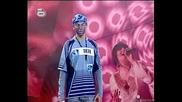 Луд Фен Пее Безобразно - Music Idol 2