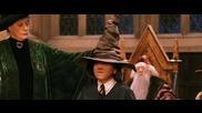 Високо качество Хари Потър и Философския камък част 5 бг аудио