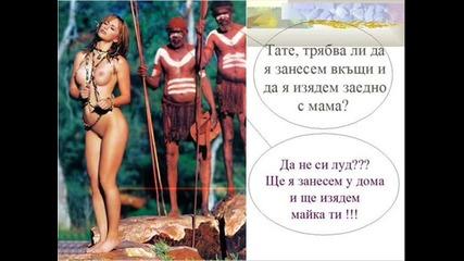 New Hit Dj Ice - Най бесния кючек 2010!